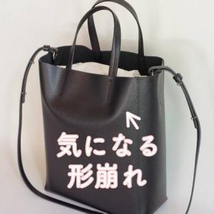 【クローゼット】形崩れが気になるバッグの保管方法を変えました