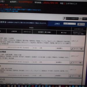 「映画鑑賞履歴リスト」2005年からのマイリスト