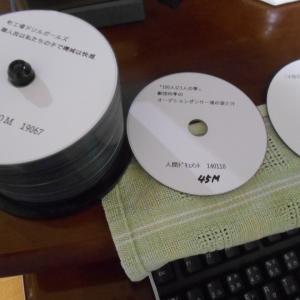 つまらぬ授業よりビデオ上映、およそ300本収集しました。すべて教材です。