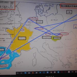 「Route Generator」で研修旅行動画マップ作製