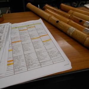 尺八伴奏フリーランス出張9/16の巻。津軽にチャレンジして1年ほど。