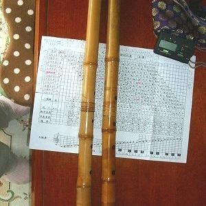2尺1寸菅の正律管と正寸菅の比較・・・・・このやっかいなもの。