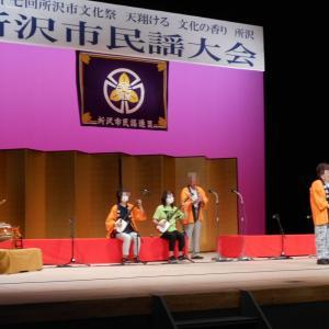 令和3年度「所沢市民謡大会」7/18日・所沢ミューズ中ホール
