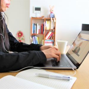 オンラインコミュニケーションは難しい?人へ何かを伝えるときに心がけたい4つのこと