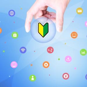 オンライン化の波に乗る!シニア世代におすすめのデジタルツールまとめ