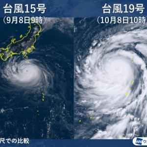 台風19号上陸
