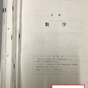 高崎北高校・2021年度合格体験記⑧