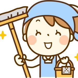 外周りの掃除、ルーティンにしないと汚れが溜まり過ぎ。。。