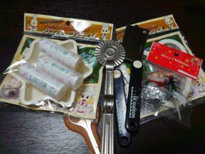 文房具やお菓子の道具を処分したら探し物が見つかった