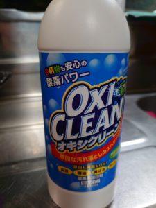 オキシクリーンで台布巾を煮洗い
