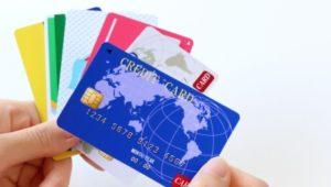 今月はクレジットカードの引き落とし額が大きいので忘れないよう入金してきました