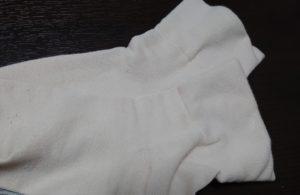 現在の靴下の数とその内訳