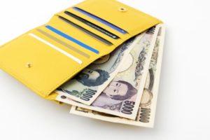 きれいにしていたつもりの財布から期限切れのクーポンが・・