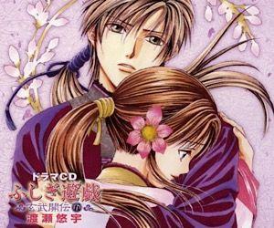 『ふしぎ遊戯 玄武開伝』は、マンガ好きの私が初めて号泣した特別な作品。