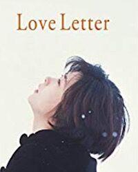 映画『Love Letter』の豊川悦司さんのキスシーンがめちゃくちゃ好き。