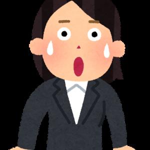 米津玄師さんの記事がバズって1日のアクセス数が500からに19000に!!?Σ(゚д゚lll)