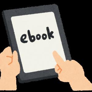 【副業】電子書籍を購入するならポイントサイト『warau(ワラウ)』を経由するのがおすすめ☆