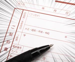 日本の福祉は基本的に『申請主義』だから自治体のHPをチェックして自分からどんどん受けられる支援を探さないとダメ!