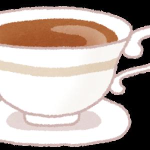 毎日紅茶を飲んで約20年インフルエンザにかかってないんですけど新型コロナには効かないのかな?(^_^;)