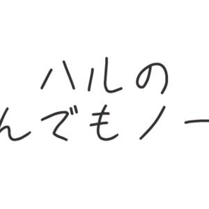 大好きな竹内結子さんが亡くなってしまった…。