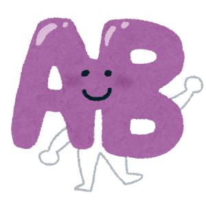 AB型はコロナ重症化のリスクがO型の1.6倍…!!?
