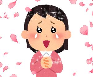 【脂漏性皮膚炎】「顔の脂漏性皮膚炎が治った!」と実感できた5つの治療法。