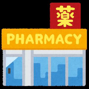 【脂漏性皮膚炎】おすすめできる市販薬は抗アレルギー薬の『アレグラ』くらい(笑)