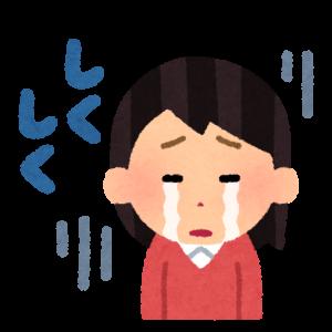 【脂漏性皮膚炎】冬の定番ワセリンとオロナインで脂漏性皮膚炎がめちゃくちゃ悪化!