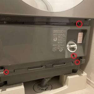 パナソニック ドラム式洗濯機 U11エラーを自力で修理してみた(CUBLE NA-VG2200)