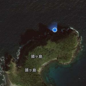 平戸宮ノ浦 頭ヶ島へ