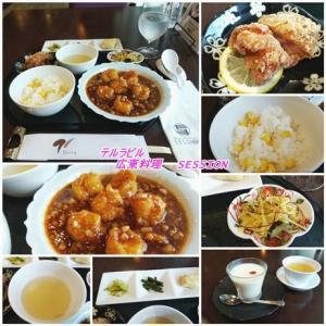 広東ランチ & 和食お弁当