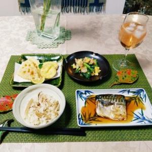 松茸ご飯・500円の岩手産松茸で!