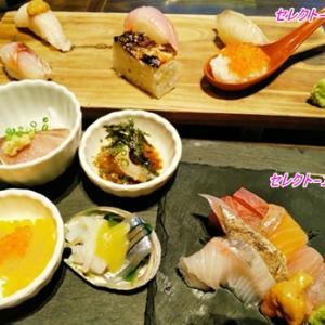 Go To Eat コスパ!