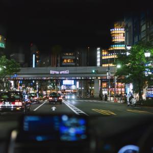 日本版Uber!?ジャパンタクシー(JapanTaxi)アプリが便利過ぎる。今なら初回限定2000円クーポンが使える【2020年2月時点】
