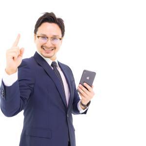 モバイルバッテリー買ったら便利すぎて神だった!