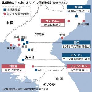韓国の地下水(飲料水)は日本が海水に流す130倍の濃度の放射能汚染という不都合な事実