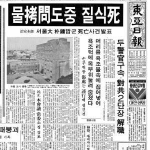 漢字語70%の韓国語から韓国政府が漢字教育廃止してどうなったかといえば