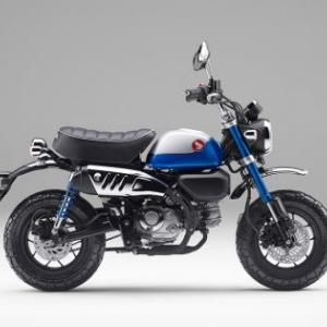 「モンキー125」に5速トランスミッションを採用した新エンジンを搭載し発売