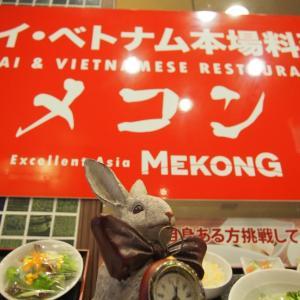 109シネマズ港北 de 映画を見た後 アジアン料理『メコン』deランチ