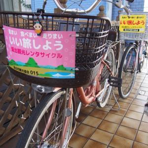 レンタサイクル de 坂出 うどん県-1 倉敷・奈良・大阪にお出かけ2020