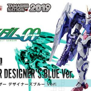 10月25日(金)10時より抽選販売開始!METAL BUILD ダブルオーライザー デザイナーズブルー Ver.