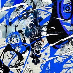 楽天ブックスでDVD盤が復活中!チケットホルダー付き!!amazarashi Live Tour 2019 未来になれなかった全ての夜に(完全生産限定盤)