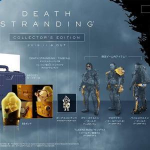 Amazonで復活中!【Amazon.co.jp限定】【PS4】DEATH STRANDING コレクターズエディション【早期購入特典】アバター(ねんどろいどルーデンス)/PlayStation4ダイナミックテーマ/ゲーム内アイテム(封入)