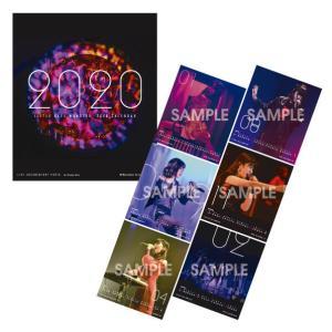 2年連続でプレミア落札を生んだ人気商品!Little Glee Monster/Monster Groove Party/2020 Live Photo Calendar/卓上カレンダー