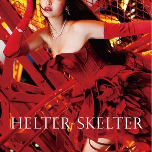 直販でページ消えた(^_^;ヘルタースケルター スペシャル・エディション(2枚組) [DVD]