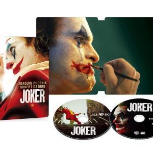 うおおおっ!スゲェのきた!大ヒット映画のAmazon限定スチブだ!【Amazon.co.jp限定】ジョーカー スチールブック仕様 4K ULTRA HD&ブルーレイセ ット (限定生産/2枚組) [Blu-ray]