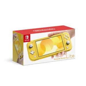 Amazonで復活中!Nintendo Switch Lite イエロー
