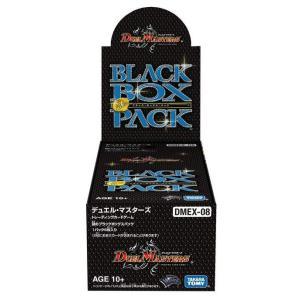 うおおおおっ!Amazonで復活中だ!!デュエル・マスターズTCG DMEX-08 謎のブラックボックスパック DP-BOX