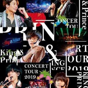 楽天ブックスで18%オフ復活中!直販完売済み!前作プレ値!King & Prince CONCERT TOUR 2019(初回限定盤)[Blu-ray]