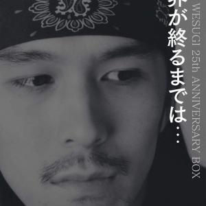 Amazonで8%オフ復活中!ヤフオクプレ値!上杉昇 SHOW WESUGI 25th ANNIVERSARY BOX「世界が終るまでは...」 (CD+DVD+BOOK)